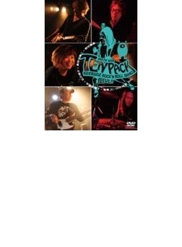 Sho-ta With Ten Pack Riverside Rock'n Roll Band Live!: Feat.田村直美×土橋安騎夫×石川俊介×長谷川浩二×野村義男