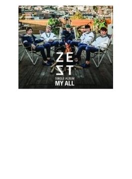 My All (全メンバーサイン入り)(Ltd)