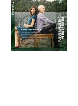 4手連弾のための作品集第1集 ヤン・フェルミューレン、ヴェールレ・ペーテルス(フォルテピアノ)