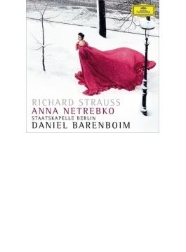 『英雄の生涯』、4つの最後の歌 バレンボイム&シュターツカペレ・ベルリン、ネトレプコ