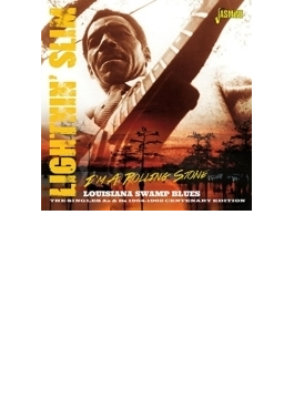 I'm A Rolling Stone - Louisiana Swamp Blues