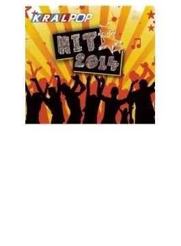 Kralpop Hit 2014: トルコ ポップス 2014