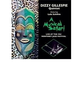 Musical Safari: 1961 Monterey Jazz Festival