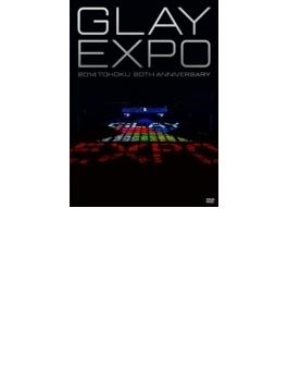 GLAY EXPO 2014 TOHOKU 20th Anniversary 【Standard Edition】(DVD2枚組)