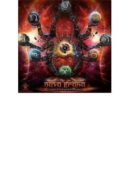 Nav Graha