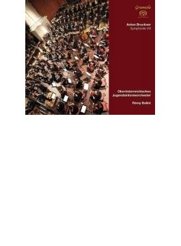 交響曲第8番 レミ・バロー&オーバーエスターライヒ青少年交響楽団(2SACD)