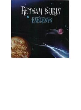 Exegesys