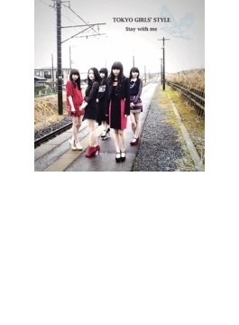 Stay with me 【Type-C】