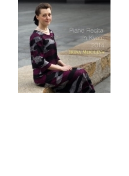 『京都リサイタル2014~モーツァルト、ショパン、ラヴェル、ラフマニノフ』 メジューエワ(2CD)