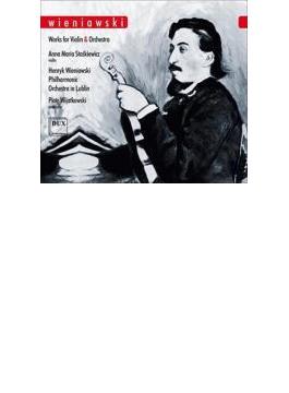 Violin Concerto, 2, : A.m.staskiewicz(Vn) Wijatkowski / Lublin Po +faust Fantaisie Brillante, Etc
