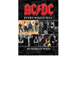 Every Which Way: 40 Years Of Rock