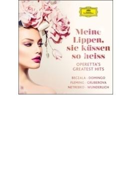 私の唇は熱いキスをする~オペレッタ・グレイテスト・ヒッツ(2CD)
