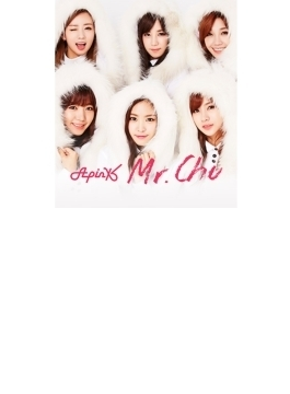 Mr. Chu (On Stage) ~Japanese Ver.~【初回生産限定盤C:ウンジversion】