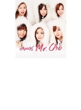 Mr. Chu (On Stage) ~Japanese Ver.~【初回生産限定盤C:ナウンversion】