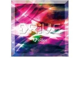 Drive (B)