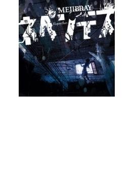 ネペンテス (+DVD)【初回限定盤A】