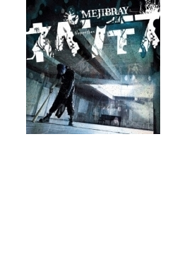 ネペンテス (+DVD)【初回限定盤B】