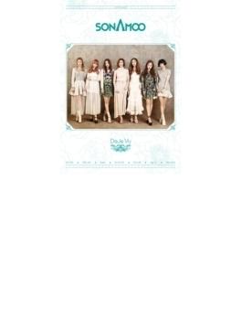1st Mini Album: Deja Vu 【特別版】