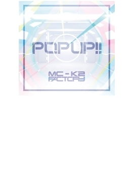POP UP !!