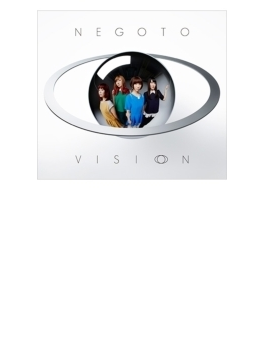 VISION(+DVD)【初回生産限定盤】