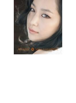 RELAXIN' (+DVD)【初回生産限定盤】