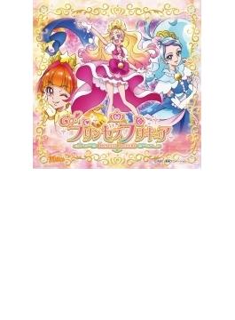 「Go!プリンセスプリキュア」主題歌シングル 【通常盤】