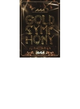 AAA ARENA TOUR 2014 -Gold Symphony- (2枚組DVD)【通常盤】