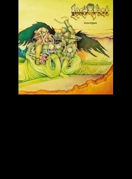 Green Eyleen