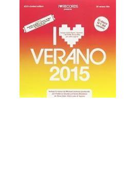 I Love Verano 2015