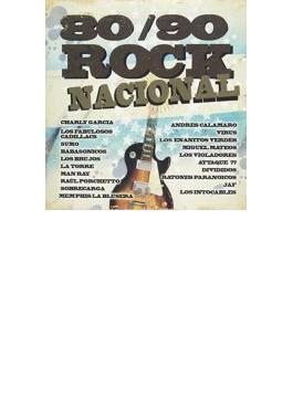 Rock Nacional 80 / 90