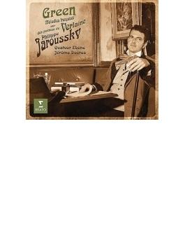 グリーン~フランス歌曲集第2集 ジャルスキー(2CD)