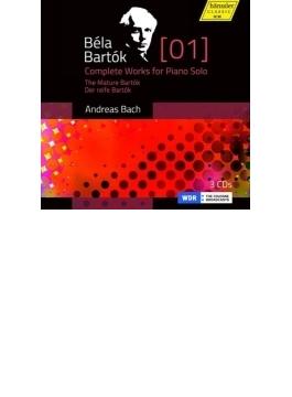 ピアノ独奏曲全集第1集 アンドレアス・バッハ(3CD)