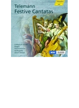 祝祭カンタータ集 シュテッツェル&ハノーファー宮廷楽団、コレギウム・ヴォカーレ・ジーゲン