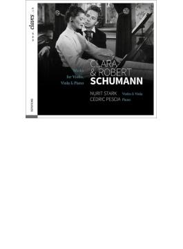 シューマン:ヴァイオリン・ソナタ第2番、おとぎの絵本、クララ・シューマン:3つのロマンス スターク、ペシャ