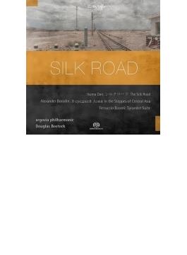 團伊玖磨:シルクロード、ボロディン:中央アジアの草原にて、ブゾーニ:『トゥーランドット』組曲 ボストック&アールガウ・フィル