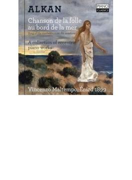 海辺の狂女の歌~ピアノ曲集 マルテンポ