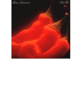 Red Hot (Ltd)