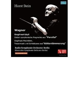 『神々の黄昏』からの管弦楽曲、『パルジファル』交響的断章、ジークフリート牧歌 シュタイン&ベルリン放送響(1987、74 ステレオ)(2CD)