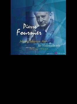 無伴奏チェロ組曲全曲 フルニエ(1972年東京ライヴ)(2CD)