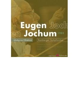 交響曲第6番『田園』、第7番、『エグモント』序曲 ヨッフム&バンベルク響(1982年東京ライヴ)(2CD)