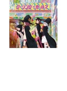 ローリング☆ガールズ サウンドトラック