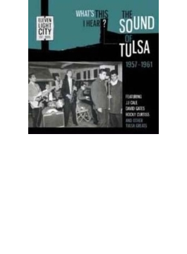 What's This I Hear? The Sound Of Tulsa