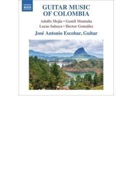 『コロンビアのギター音楽集』 ホセ・アントニオ・エスコバル