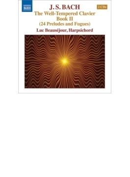 平均律クラヴィーア曲集第2巻 ボーセジュール(チェンバロ)(2CD)