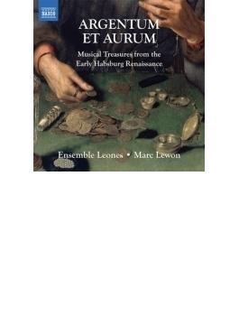 『銀と金~初期ハンブルク・ルネサンスの音楽集』 アンサンブル・レオネス