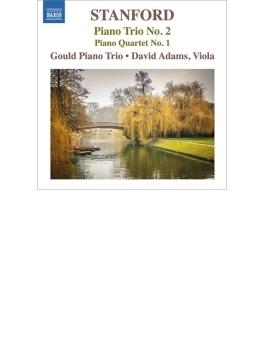 ピアノ三重奏曲第2番、ピアノ四重奏曲第1番 グールド・ピアノ・トリオ、デイヴィッド・アダムズ