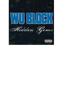 Hidden Gems (Digi)