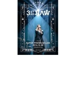 にじいろTour 3-STAR RAW 二夜限りのSuper Premium Live 2014.12.26 (DVD)