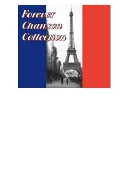 決定盤!永遠のシャンソン コレクション Forever Chanson Collection