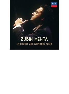 ズービン・メータ 交響曲&交響詩集(23CD)
